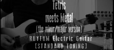 tetris metal rhythm guitar lesson